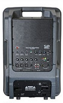 Sound Projections SM-5 $1799 Sound Machine Portable Sound System - Click Image to Close